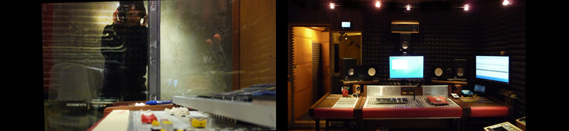 Abnegat Records - Recording Studio - Vicenza